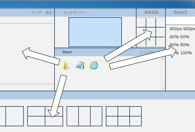 マウスを使わず、キーボードだけでWindowsの ...
